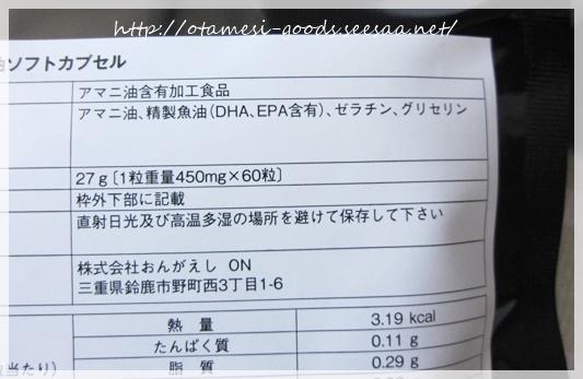亜麻仁油�Aシ150.JPG
