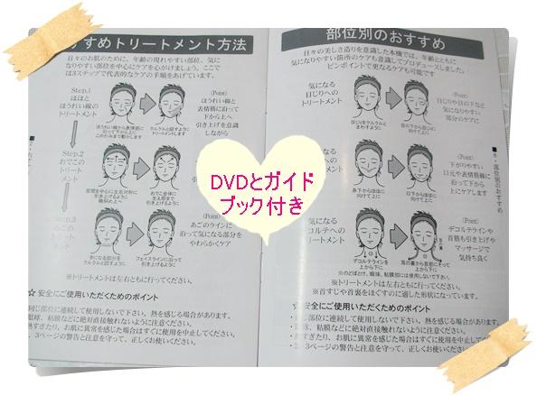 ララルーチュ★4.JPG
